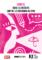 LIVRE II. Guide Du Recours Contre Les Décisions Du CPAS